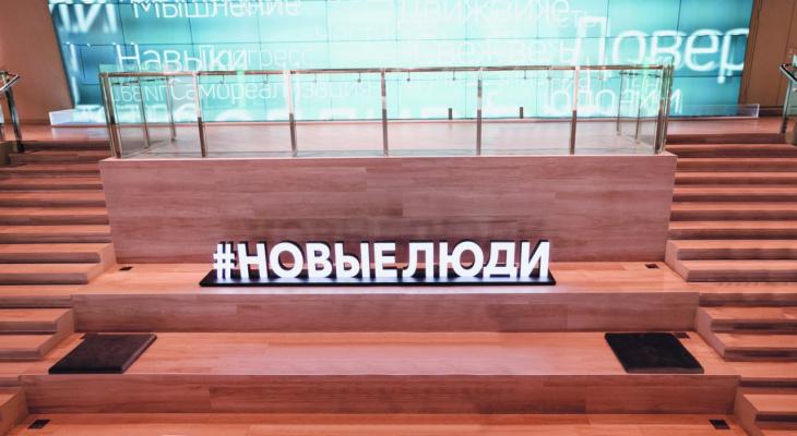 Партия «Новые люди» собирает подписи против вредных выбросов в Кирове