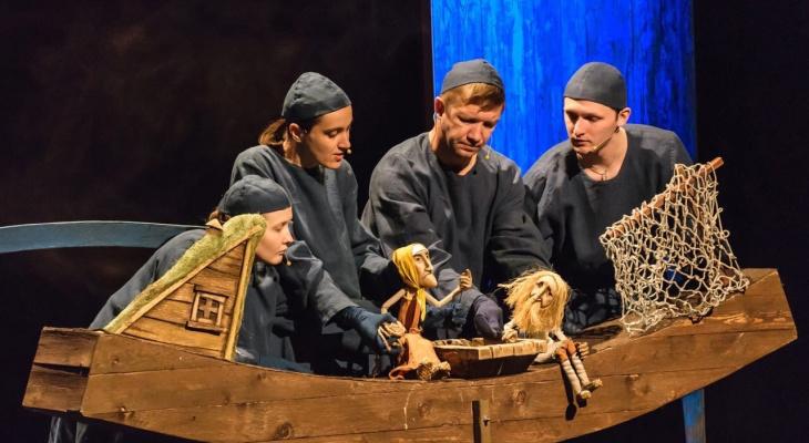 Кировский театр кукол открыл 87-й театральный сезон