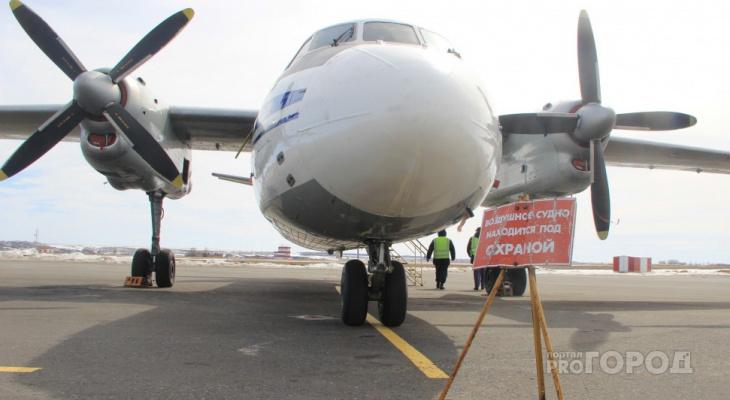 Авиакомпания S7 Airlines рассказала об условиях захода в Киров