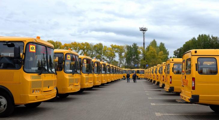 Кировская область получила 68 новых школьных автобусов