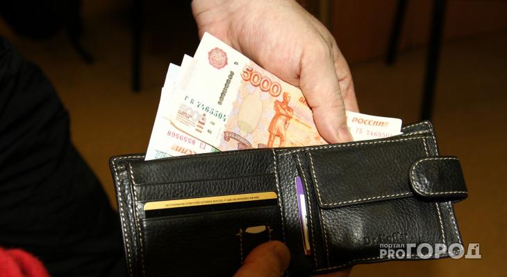 Кировчанин перевел мошенникам полтора миллиона рублей
