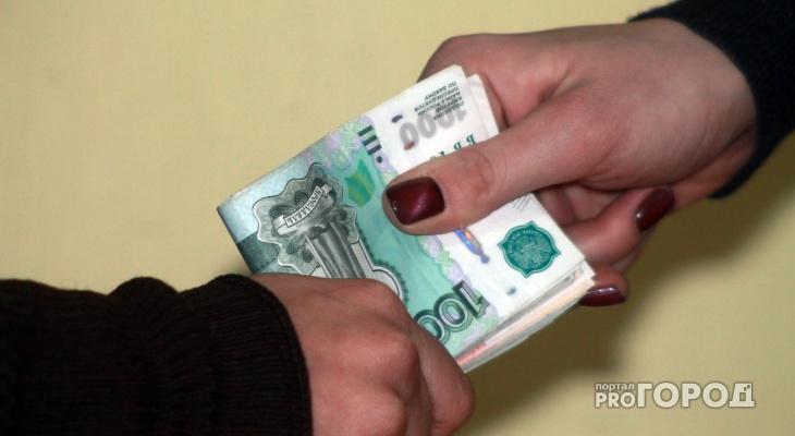 В Слободском вынесли приговор главному бухгалтеру школы искусств