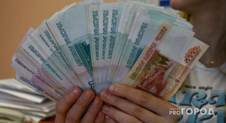 Долги кировчан продают в интернете