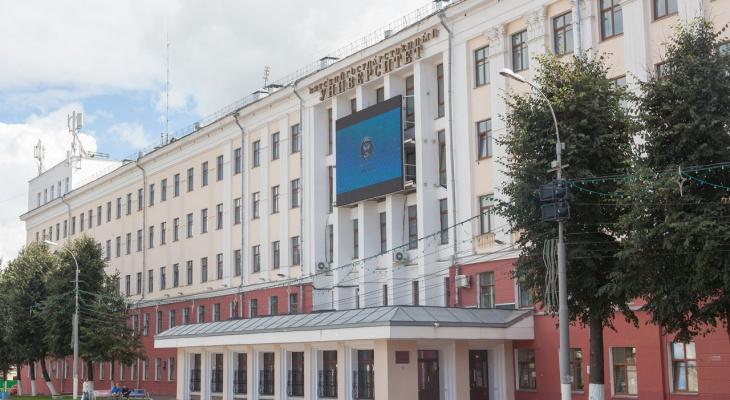 Вятский государственный университет признали одним из лучших вузов России