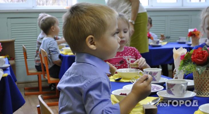 В кировских детсадах выдают квитанции на пожертвование: что об этом думают в мэрии?