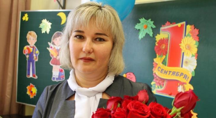 «Перед родительским собранием волнуюсь больше, чем перед уроками»: история кировского учителя