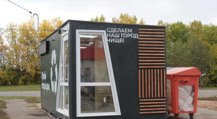 В Кирове открылся первый экопункт АО «Куприт» для приема раздельно собранных отходов