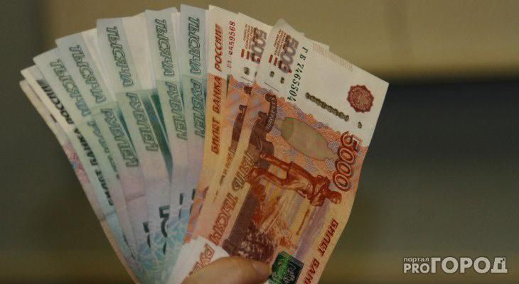 Россиянам рассказали об индексации пенсий у некоторых граждан в октябре
