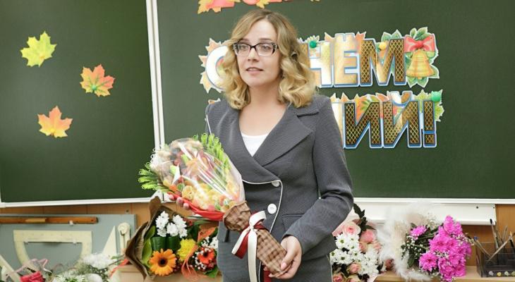 «Всегдаприятно, когда дети называют меня мамой»: история кировского учителя начальных классов