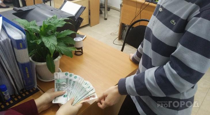 Через три года среднемесячная зарплата кировчан составит 42 тысячи рублей