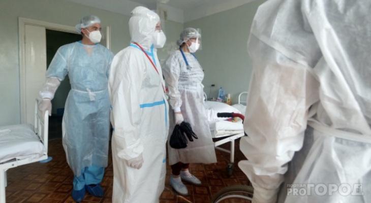 В Кировской области выявлен значительный прирост заболевших COVID-19 за сутки