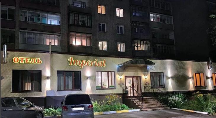 В Кирове продается гостиница за 21 миллион рублей