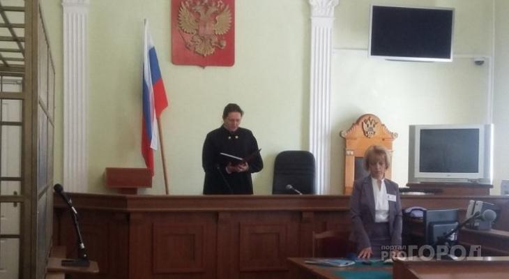 Бывший глава района в Кировской области предстанет перед судом