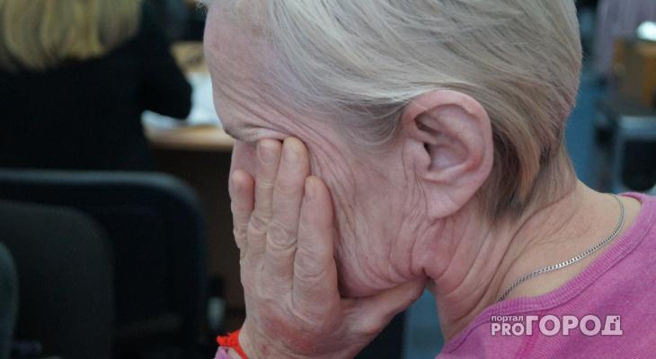 В Кировской области две женщины похитили сбережения из квартиры пенсионерки