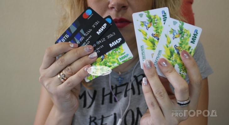 С октября кировчане будут получать выплаты на ребенка только на карты «Мир»