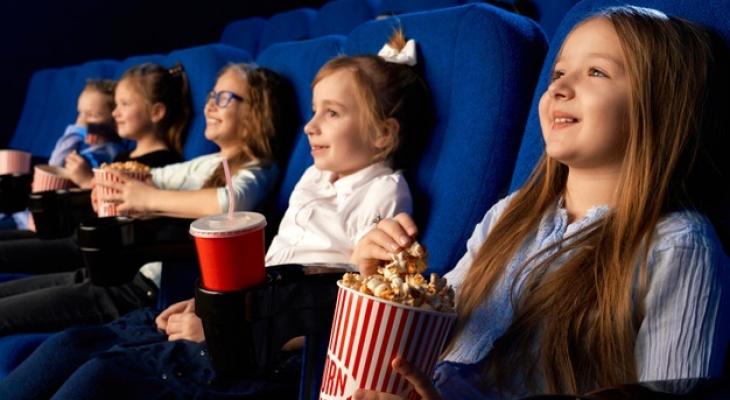 В Кирове разыгрывают коллективный поход в кино для целого класса