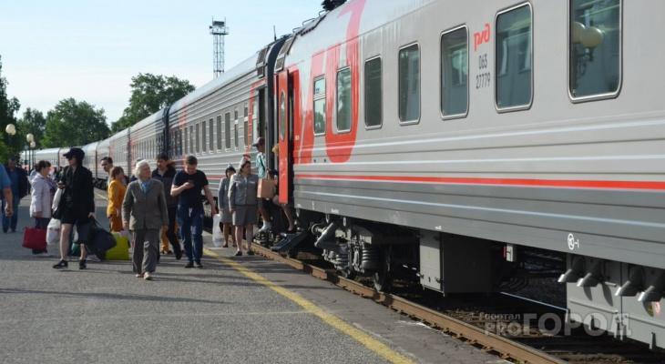 В Москву и Питер пустят дополнительные поезда из Кирова