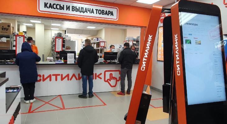 В новом «Ситилинке» в Чистых прудах кировчане покупают товары за рубль