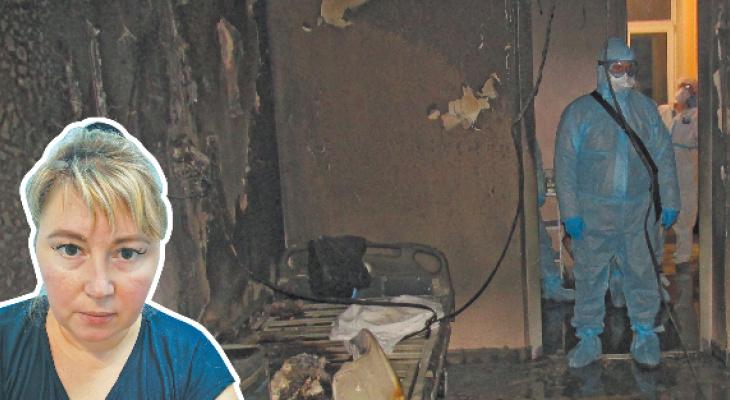 «Меня только перевели из реанимации, а тут этот пожар»: пациентка о ЧП в кировской больнице
