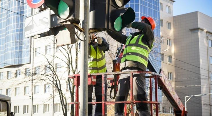 В Кирове заменят светофоры на 7 перекрестках