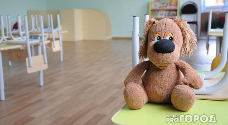 В центре Кирова продается частный детский сад почти за миллион рублей