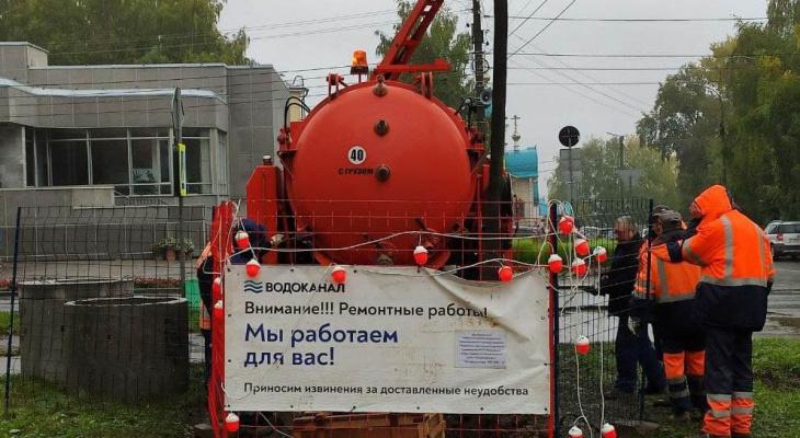 13 октября в некоторых домах отключат воду для проведения плановых работ
