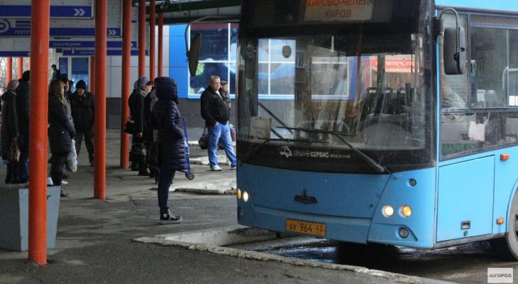 Известно зимнее расписание пригородных автобусов в Кирове