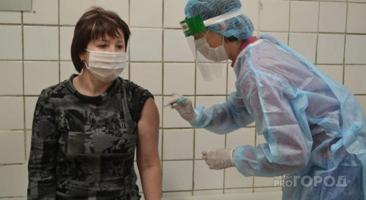 В Кировской области ввели обязательную вакцинацию от коронавируса для отдельных групп людей