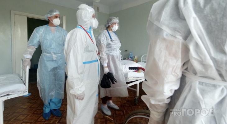 В больницах Кировской области из-за роста числа заболевших COVID-19 открывают новые койки