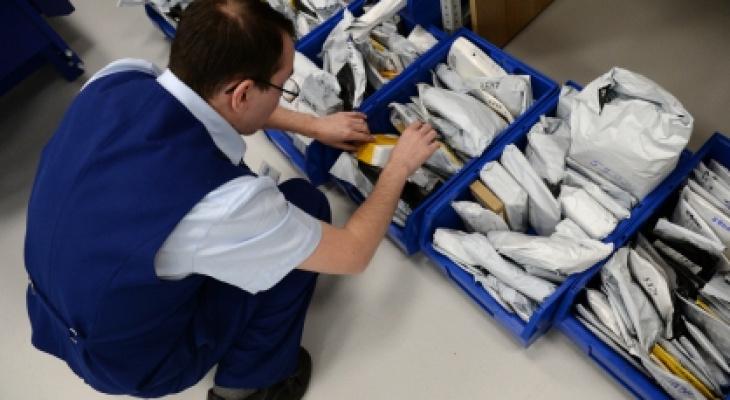 В Кировской области завели уголовное дело на сотрудника почты