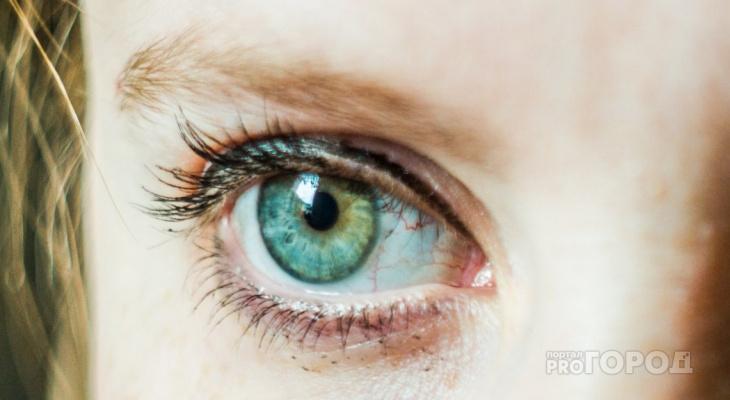 Названы самые редкие цвета глаз человека