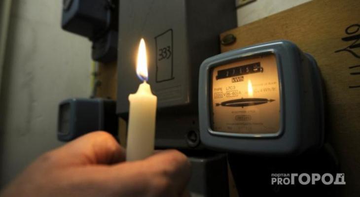 13 октября часть жителей Кирова останется без света: проводятся плановые работы