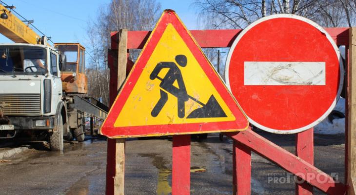 В Кирове из-за прорыва теплосетей перекрыта улица Цеховая